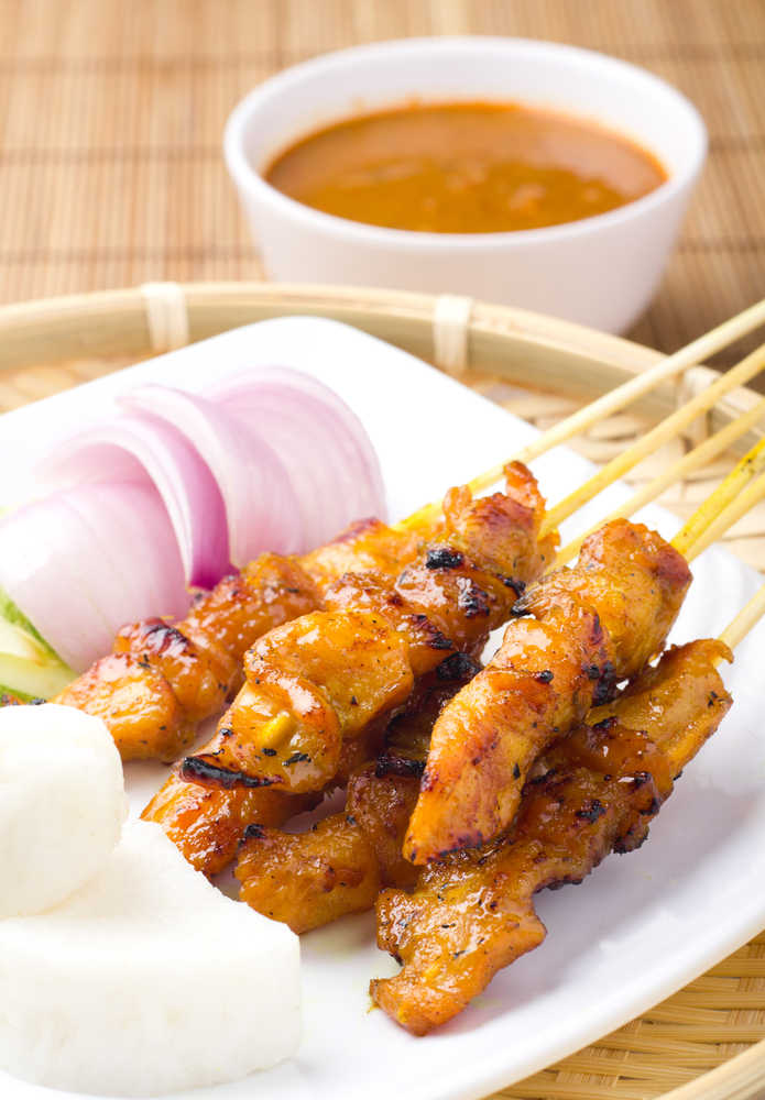 Chicken Satay - BigOven