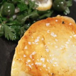 Grilled Provolone with Marinated Lemon Salad