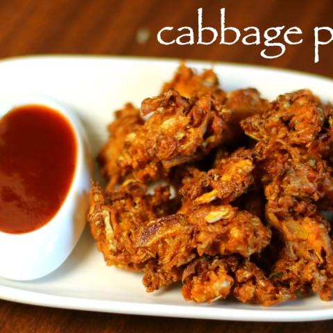 cabbage pakoda recipe | cabbage bhajiya | cabbage fritters recipe