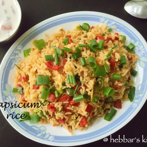 capsicum rice recipe   capsicum pulao