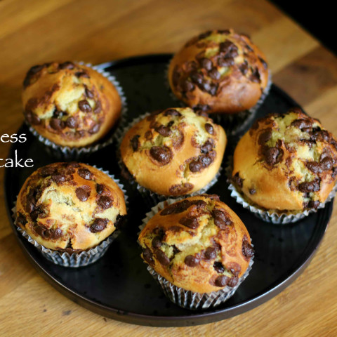 cupcakes recipe | eggless cupcakes recipe | vanilla cupcakes