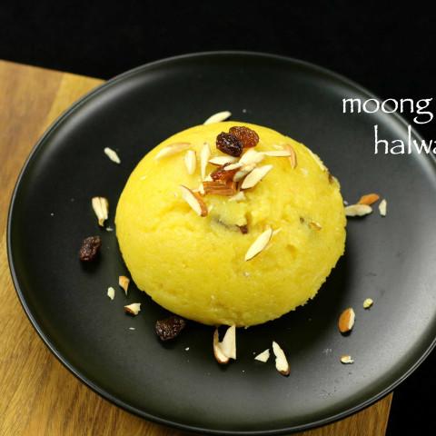 moong dal halwa recipe | moong dal sheera recipe