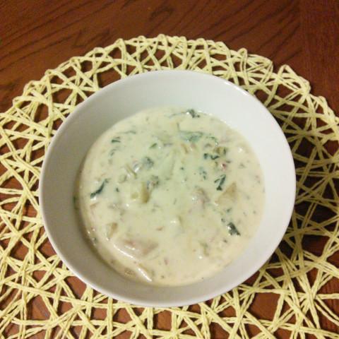 New England Clam Chowder w/ Kale