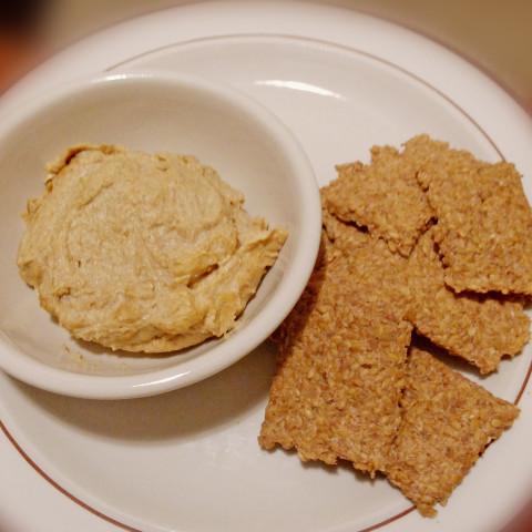 Nutty Sweet Hummus