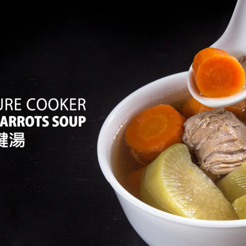 Pressure Cooker Pork Shank Carrots Soup 青紅蘿蔔豬腱湯