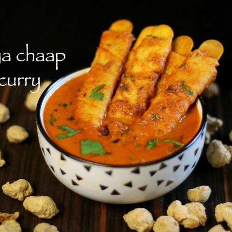 soya chaap recipe | soya chaap stick recipe | soya chaap masala gravy