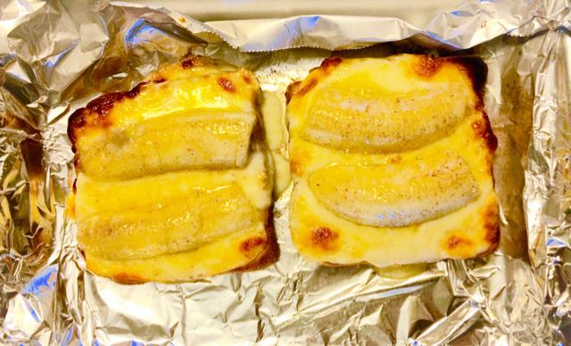 Grilled Banana & Mozarella Melt - BigOven