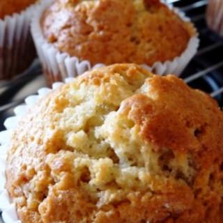 Banana and Pumpkin Seed Muffins