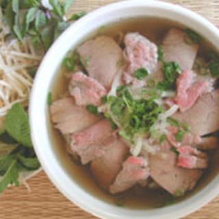 Beef Pho (Pho Bo)