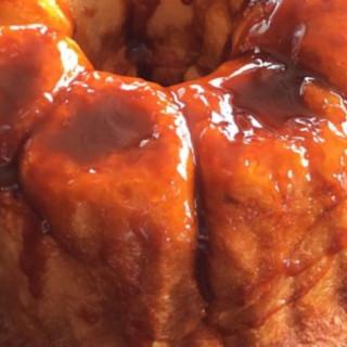 Butterscotch Pull-Apart Rolls Recipe