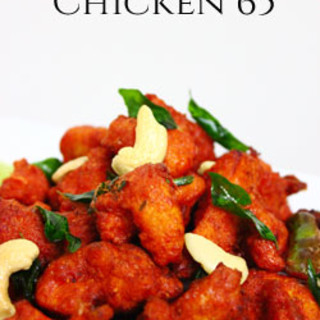 Chicken 65 recipe Hyderabadi street food style