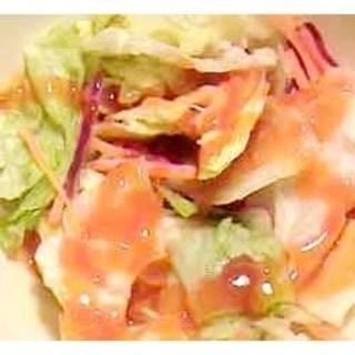 Grandma's Salad Dressing