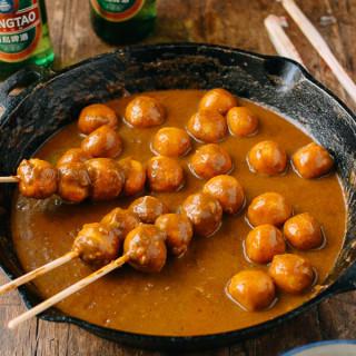 Hong Kong Curry Fish Balls