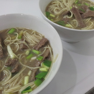 Vietnamese Pho With Beef - America's Test Kitchen