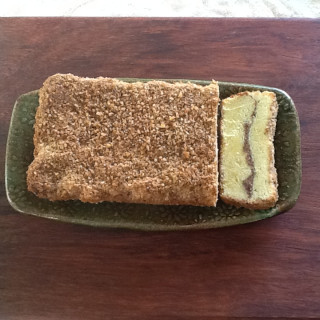 Walnut Coffee Cake