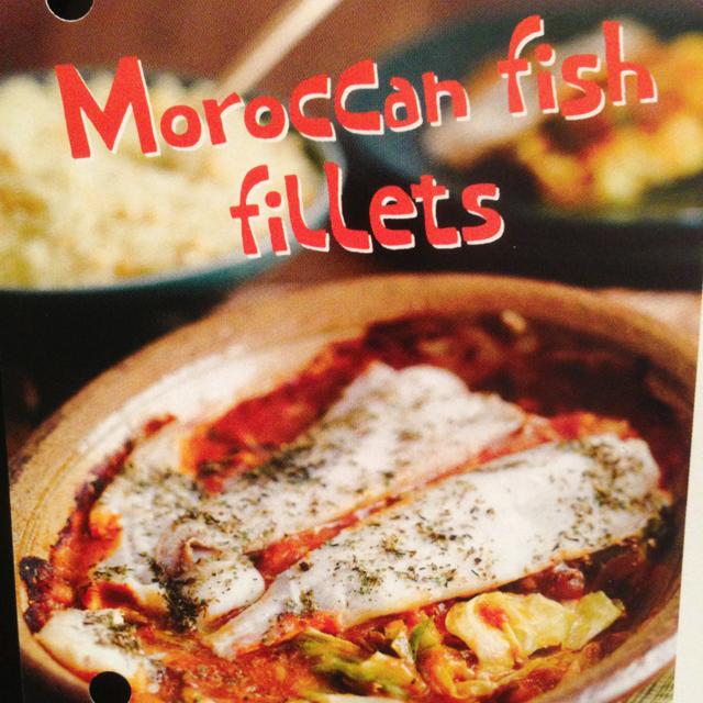 Moroccan fish fillets bigoven for Moroccan fish recipe