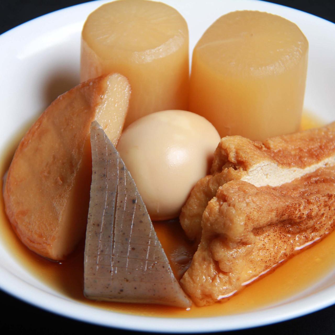 Oden A Tasty Japanese Hot Pot Dish