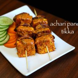 achari paneer tikka recipe | easy achari paneer tikka on tawa