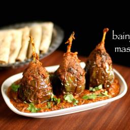 baingan masala recipe | brinjal masala recipe | eggplant masala curry