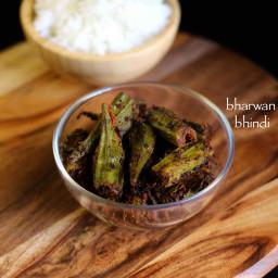 bharwa bhindi recipe | stuffed bhindi recipe | stuffed okra fry recipe