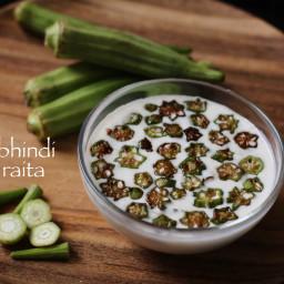 bhindi-tambuli-recipe-bhindi-raita-recipe-okra-raita-1664381.jpg