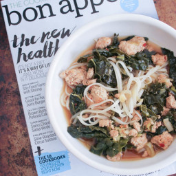 Brown Rice Noodle Soup with Spicy Pork and Greens