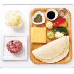 bulgogi-burrito-d0a89c.jpg