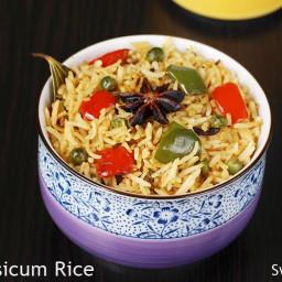 Capsicum rice recipe | Capsicum pulao recipe