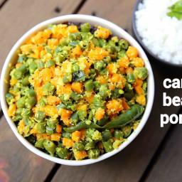 carrot beans poriyal recipe | carrot beans thoran | carrot beans stir-fry