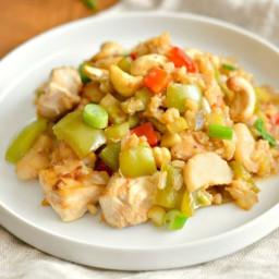 Cashew chicken bake