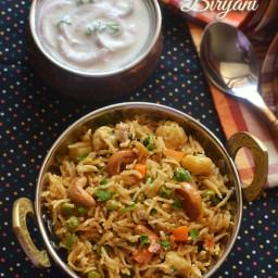 Chettinad Vegetable Biryani Recipe - Ingredients