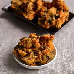 chicken pakoda recipe, how to make chicken pakoda | Chicken Pakora
