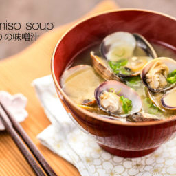 Clam Soup | Clam Miso Soup Recipe