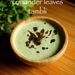 coriander leaves tambli recipe