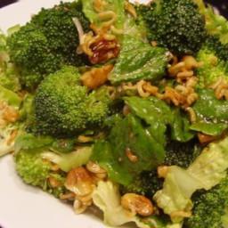 Crunchy Romaine Toss Recipe