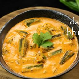 dahi-bhindi-recipe-dahi-wali-bhindi-recipe-okra-yogurt-gravy-1730004.jpg