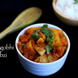 easy aloo gobi recipe | quick aloo gobi curry recipe