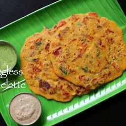 eggless omelette | tomato omelette | besan ka cheela