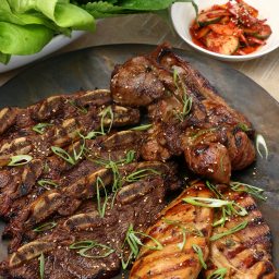 Galbi (Kalbi) Korean Marinated Rib BBQ