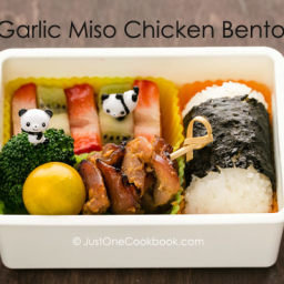 Garlic Miso Chicken Bento