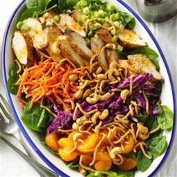 Ginger-Cashew Chicken Salad Recipe