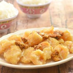 honey-walnut-shrimp-2353701.jpg