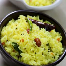 Lemon Rice Recipe South Indian Style, Chitrannam | Nimmakaya Pulihora