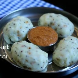 masala pundi recipe with rava   semolina dumplings recipe