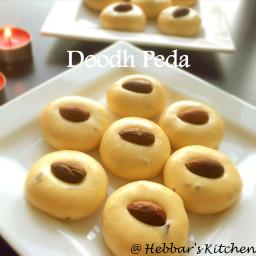 milk peda / doodh peda recipe