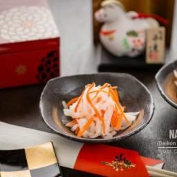 Namasu (Daikon and Carrot Salad)