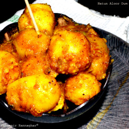 Natun Aloor Dum | Bengali Dum Aloo with Baby Potato