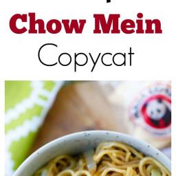 Panda Express Chow Mein Copycat Recipe