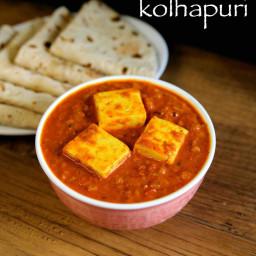 paneer kolhapuri recipe