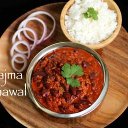 rajma masala recipe |punjabi rajma chawal recipe